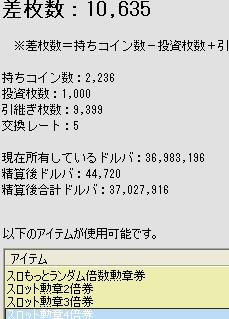 2010y03m05d_172554052.jpg