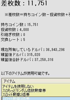 2010y03m05d_215633318.jpg