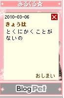 2010y03m06d_232805630.jpg