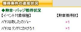 2010y03m09d_011108453.jpg