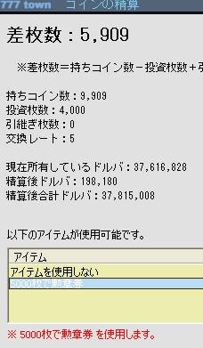 2010y03m10d_185922796.jpg