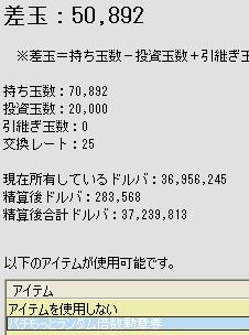 2010y03m13d_143347453.jpg
