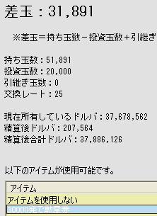 2010y03m16d_124404296.jpg