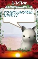 2010y03m16d_215047875.jpg