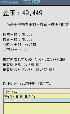 2010y03m18d_175609781.jpg
