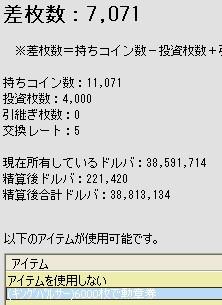 2010y03m24d_174152828.jpg