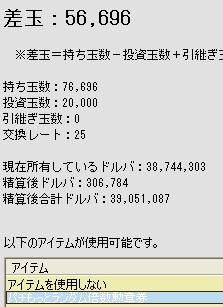 2010y03m27d_174435487.jpg
