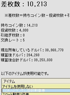 2010y03m28d_003824534.jpg