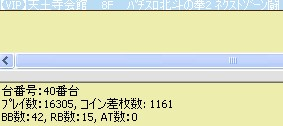 2010y03m28d_224409831.jpg