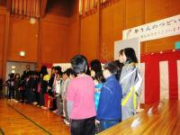 09.12.17 年輪の集いの子供たち