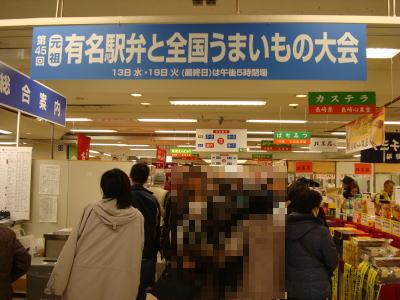 20100113003.jpg