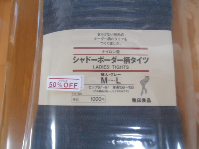 P1280045.jpg