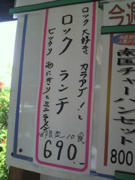 2011072712250000.jpg