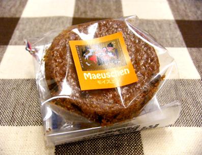 『Maeuschen(モイスェン)』のココア&チョコのクッキー