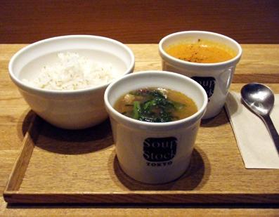 『Soup Stock Tokyo(スープストックトーキョー)』の鯵(あじ)つくねと春雨の黒酢煮込みスープ