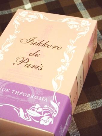 『テオブロマ』のクランチミルクチョコレート