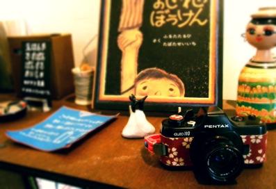 『cafe + gallery ヒトソラ』のオムライス