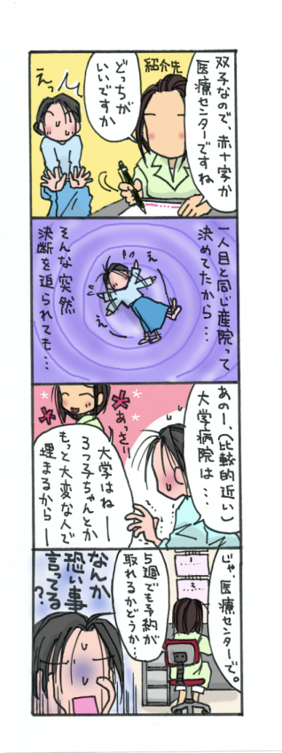 201001105.png