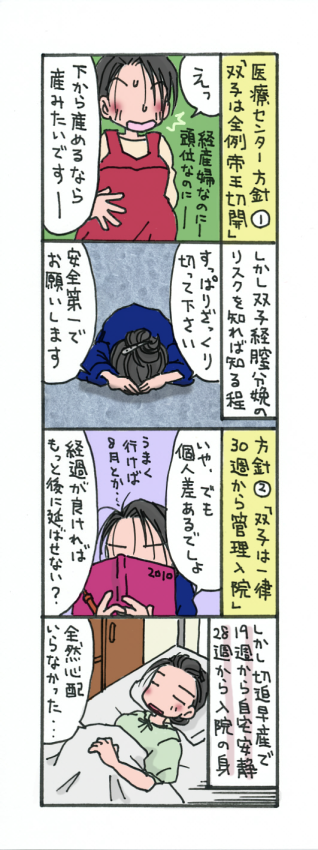 20101108.png