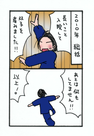 20101229.png