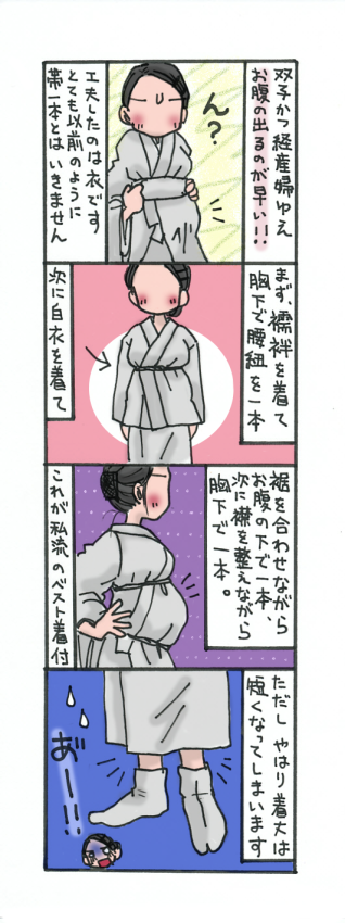 20110208.png