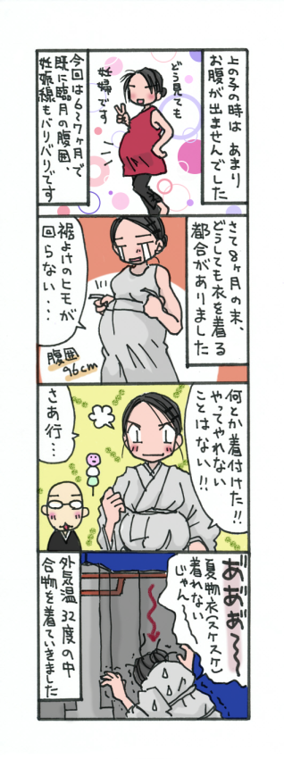 20110213.png