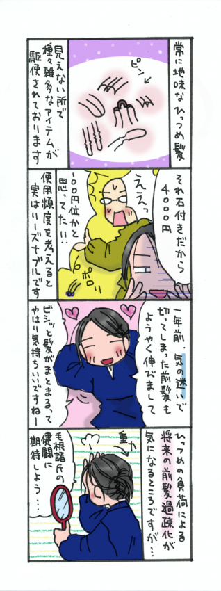 20120417.png