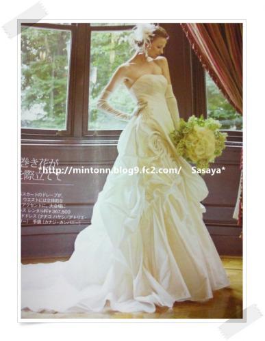 25ans大人婚ドレス