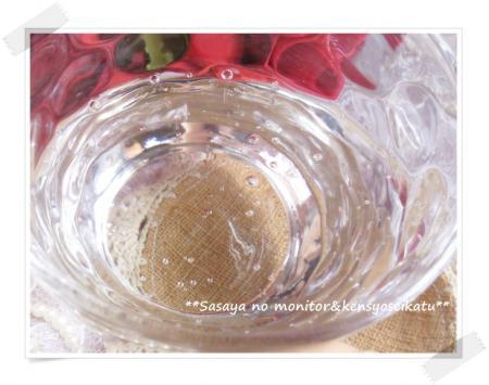 ラオシャン水 炭酸