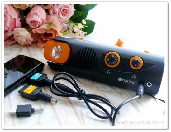 携帯電話充電機能付多機能ラジオライト