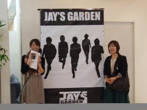 JAY'S GARDEN2