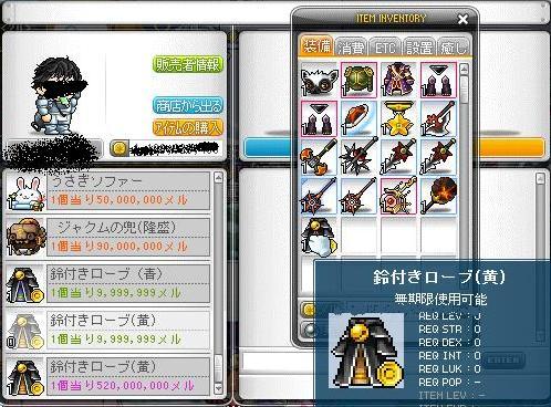 Maple120103_001151.jpg
