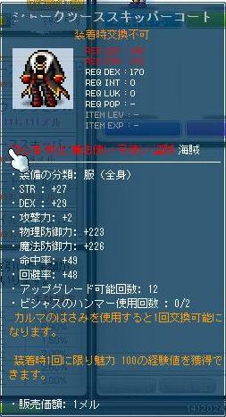 Maple120410_055722.jpg