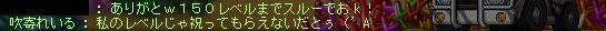 Maple120417_182010.jpg