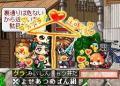 Maple100307_030154kasa.jpg