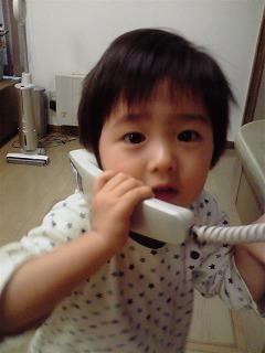 20091121電話