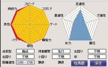 2010y11m22d_024801455.jpg