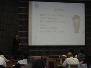 20110602震災セミナー⑤