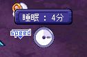 おみくじ凶2