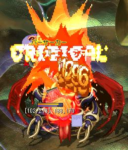 100510朝クノ