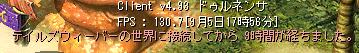 IN時間( ^ω^)