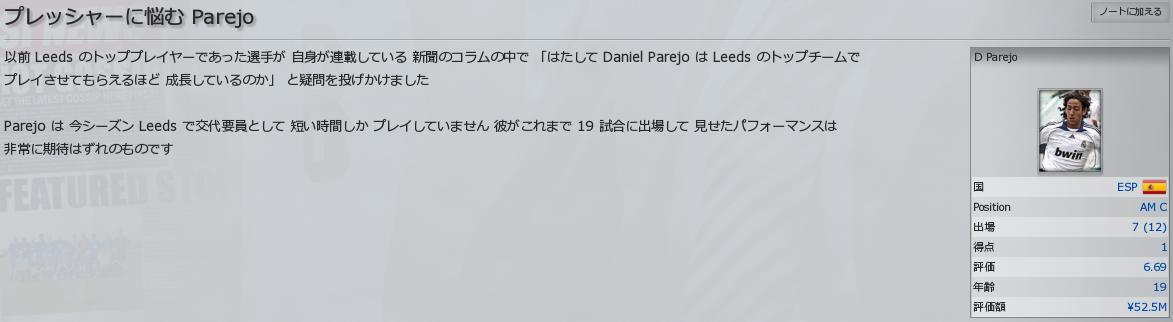 http://blog-imgs-37.fc2.com/m/i/r/mirano1458/201002031128156a8.jpg