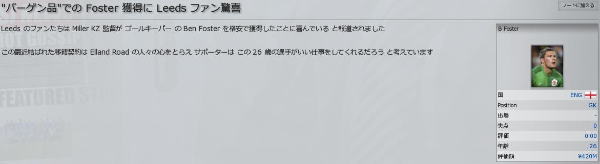 http://blog-imgs-37.fc2.com/m/i/r/mirano1458/2010020606183689e.jpg