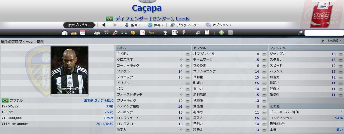 http://blog-imgs-37.fc2.com/m/i/r/mirano1458/20100206235542eac.jpg