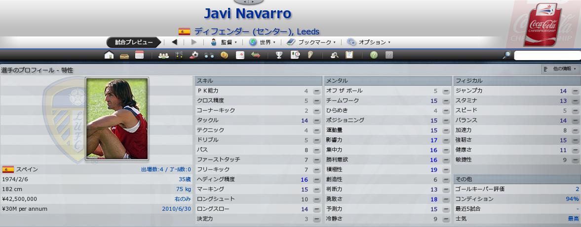 http://blog-imgs-37.fc2.com/m/i/r/mirano1458/2010020623554325a.jpg