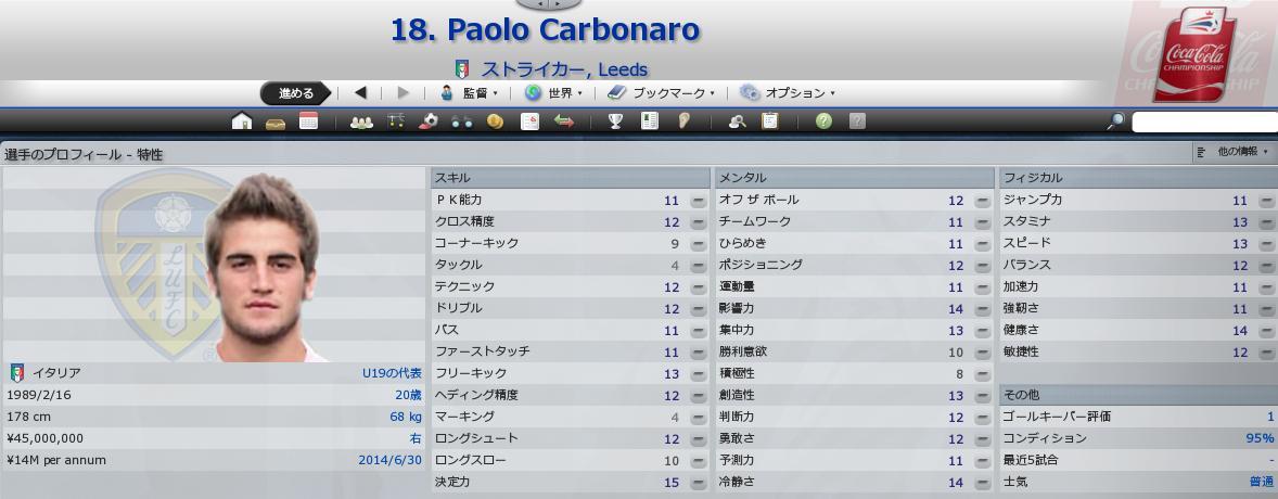 http://blog-imgs-37.fc2.com/m/i/r/mirano1458/20100209073144693.jpg