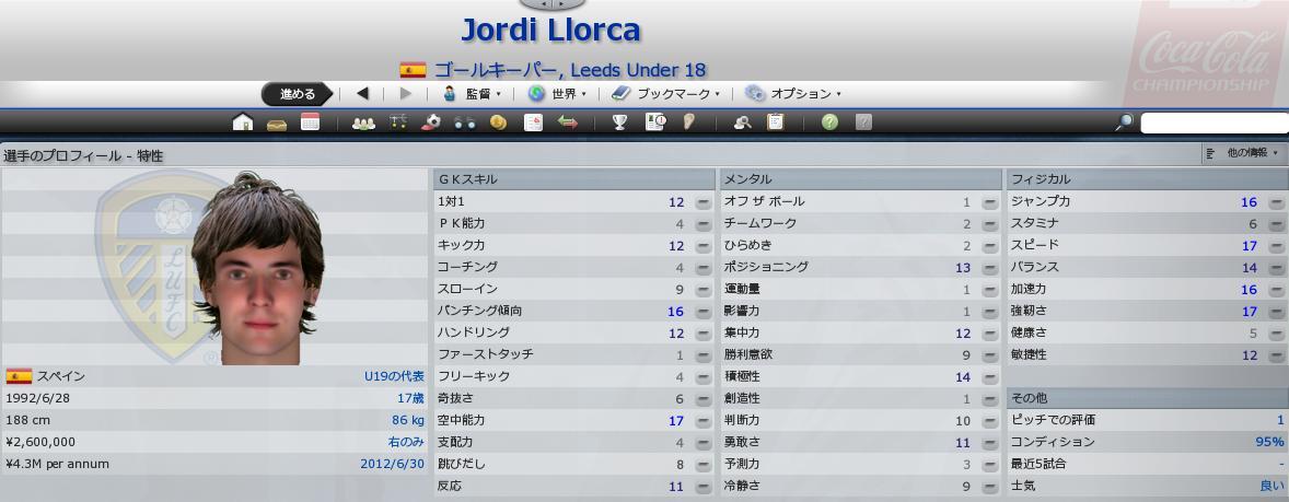 http://blog-imgs-37.fc2.com/m/i/r/mirano1458/20100209095306801.jpg