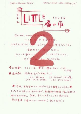 LNomiNo2.jpg