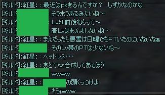 12032505.jpg