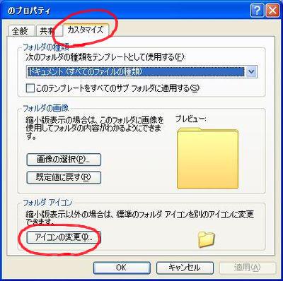 1_20110412154710.jpg